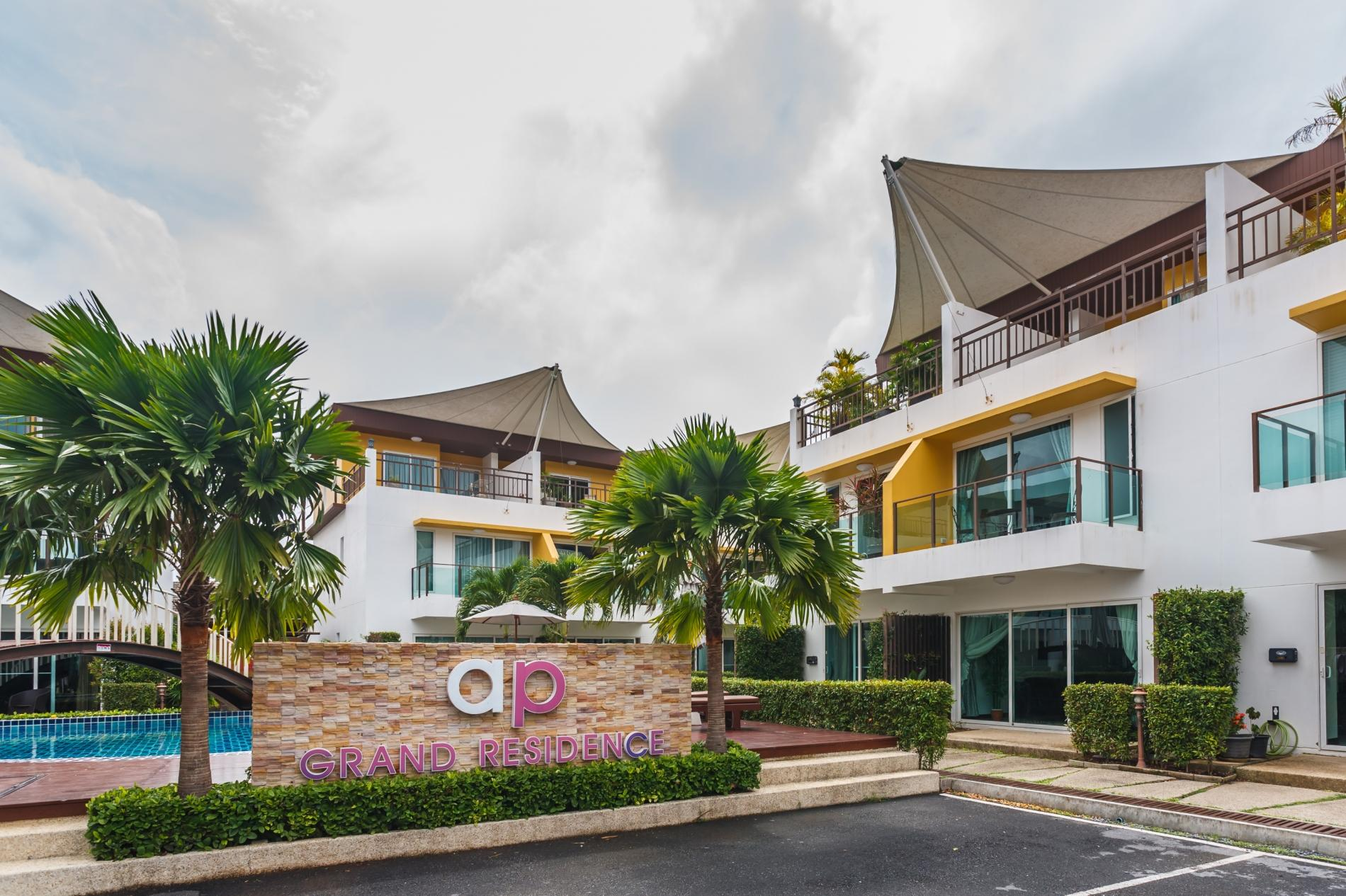 Apartment AP33 - Kamala holiday home with pool  gym and kids playground photo 19149954